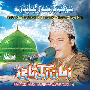 Sabz Gunbad Peh Rehmat Ki Ghata Chayi Hai Vol. 3 - Islamic Qawwalies