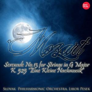 """Mozart: Serenade No.13 for Strings in G Major K. 525 """"Eine Kleine Nachmusik"""""""