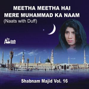 Meetha Meetha Hai Mere Muhammad Ka Naam Vol. 16 - Naats with Duff
