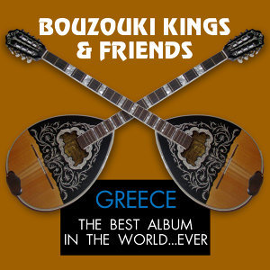 Greece - The Best Album In The World...Ever