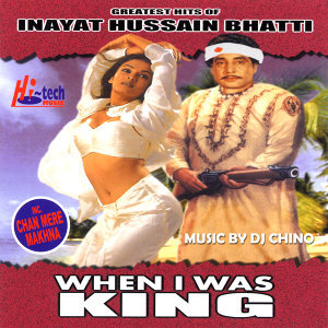 When I Was King (Greatest Hits)