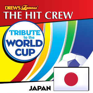 Tribute to the World Cup: Japan