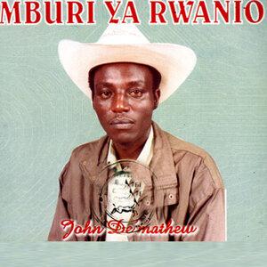 Mburi Ya Rwanio