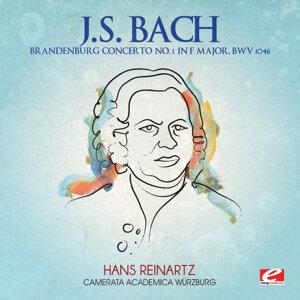 J.S. Bach: Brandenburg Concerto No. 1 in F Major, BWV 1046 (Digitally Remastered)