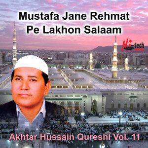 Mustafa Jane Rehmat Pe Lakhon Salaam Vol. 11 - Islamic Naats