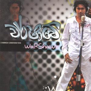 Warshawe