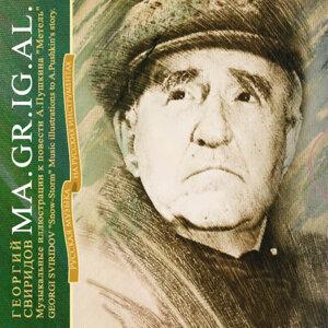 "Georgi Sviridov. ""Snow-storm"" Music Illustrations to A.Pushkin's Story"
