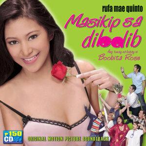 Masikip Sa Dibdib (Ang Tunay Na Buhay Ni Boobita Rose) OST