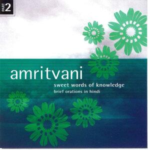 Amritvani Part 2