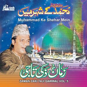 Muhammad Ke Shehar Mein Vol. 5 - Islamic Qawwalies
