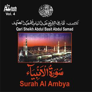 Surah Al Ambya