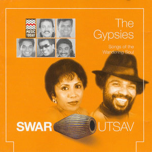 Swar Utsav 2001 -  Sri Lankan Folk