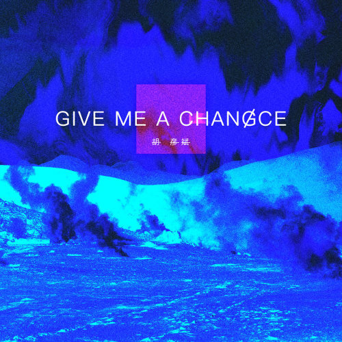 Give Me A Chance Pre-release