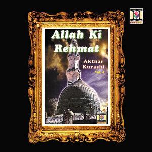Allah Ki Rehmat (Naat)