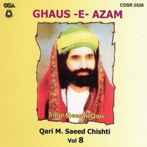Ghaus-E-Azam
