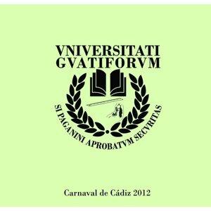 Universitati Guatiforum