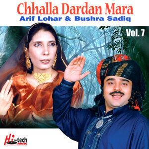 Chhalla Dardan Mara Vol. 7 (Mahiye)