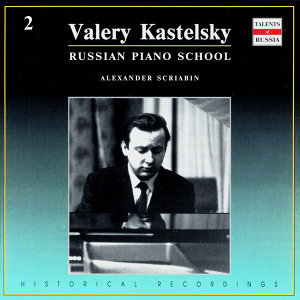 Russian Piano School: Valery Kastelsky, Vol. 2