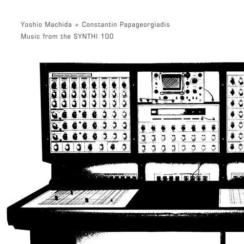 Music From the SYNTHI 100 (Music From the SYNTHI 100)