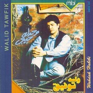 Wahdak Habibi