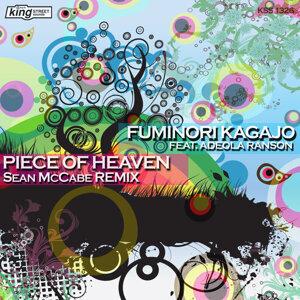 Piece of Heaven (Sean McCabe Remix)