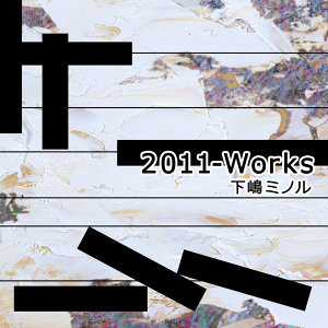 2011-Works