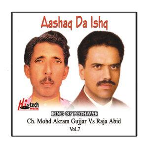 Aashaq Da Ishq Vol. 7 - Pothwari Ashairs