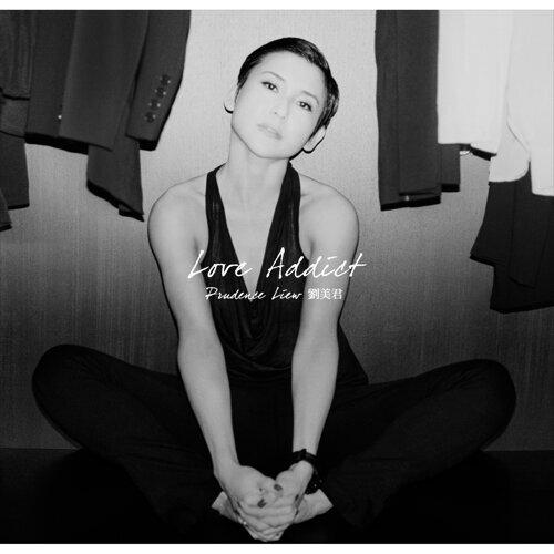 認錯(國語) - Album Version