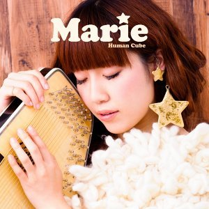 Marie (Marie)