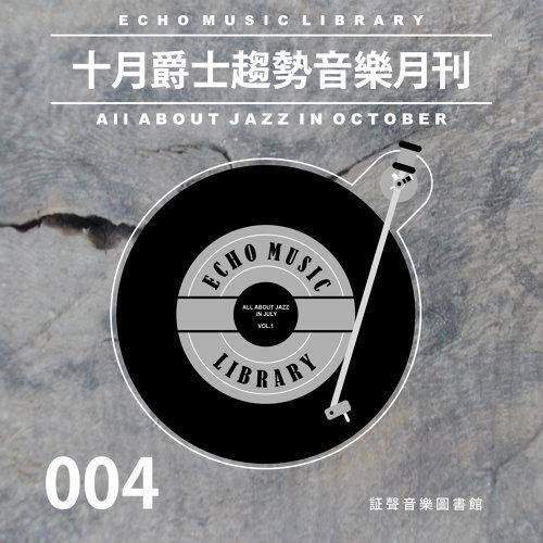 十月爵士趨勢音樂月刊:All About Jazz in October