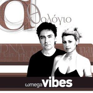 Anthologio - Omega Vibes