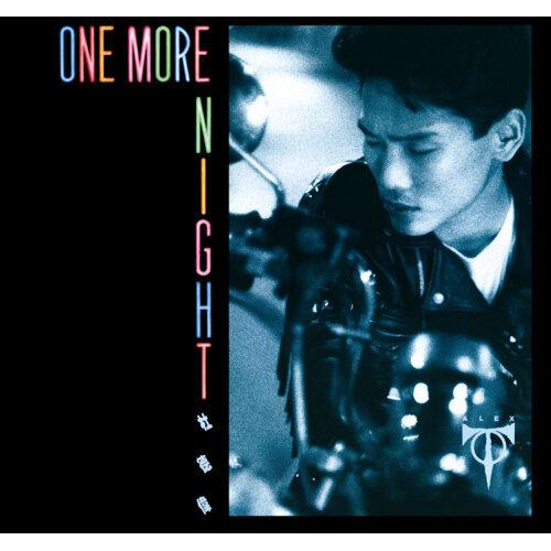 One More Night - 華星40系列