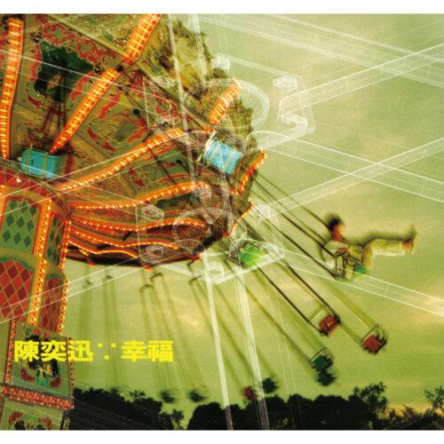 情誡 - Live Version
