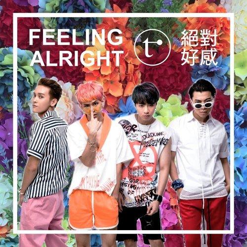 绝对好感 (Feeling Alright)