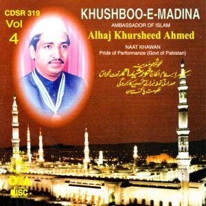 Khushboo-E-Madina