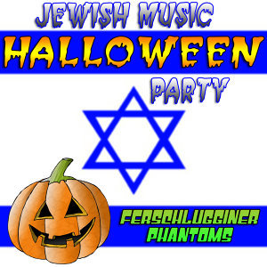 Jewish Music Halloween Party