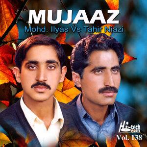 Mujaaz Vol. 138 - Pothwari Ashairs
