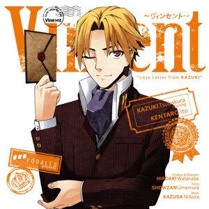 "Vinsent ""Love Letter from KAZUKI"""