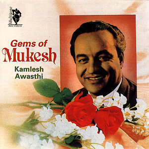 Gems of Mukesh Vol.4