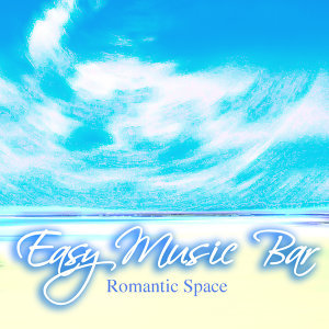 Romantic Space