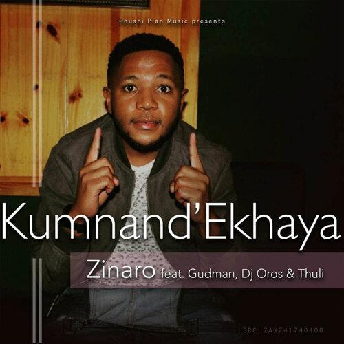 Kumnand'Ekhaya