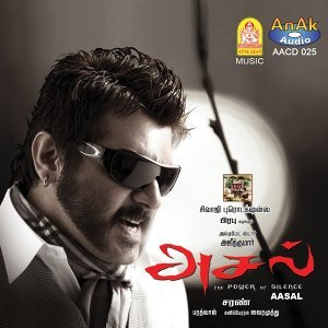 Aasal - Original Motion Picture Soundtrack