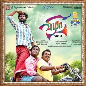 Vizha - Original Motion Picture Soundtrack