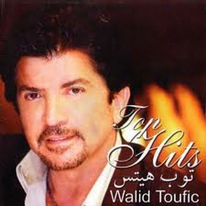 Top Hits of Walid Tawfik