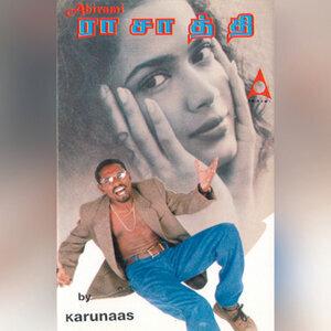 Raasathi