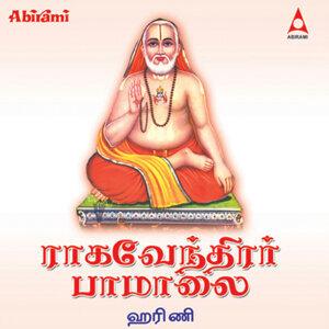 Sri Ragavendirar Paamalai