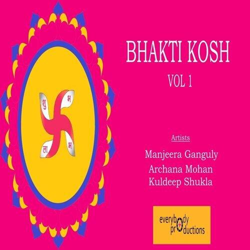 Hanuman Chalisa (Fast)-Manjeera Ganguly, Archana Mohan, Kuldeep