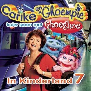 Carike & Ghoempie Kuier Saam Met Ghoeghoe In Kinderland 7
