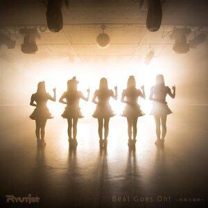 Beat Goes On! ~約束の場所~ (Beat Goes On!)