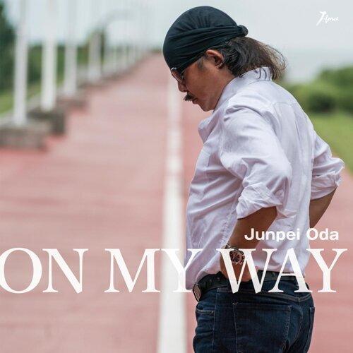 ON MY WAY (ON MY WAY)